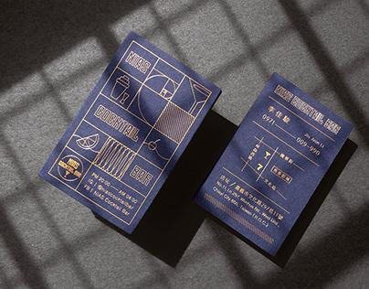 NIAS Cocktail Bar 名片設計 business card design