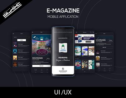 E-Magazine App