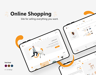 ONE e-commerce