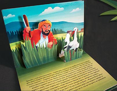 POP-UP book | Folktale