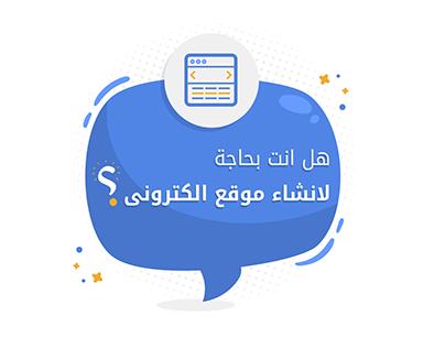 Creating Full Website