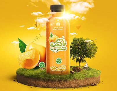 Carrefour Mango Juice