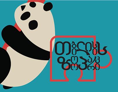 Tbilisi Zoo branding