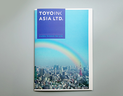 TOYOINK Asia – Corporate Brochure