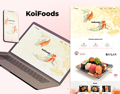 KoiFoods Landing Page