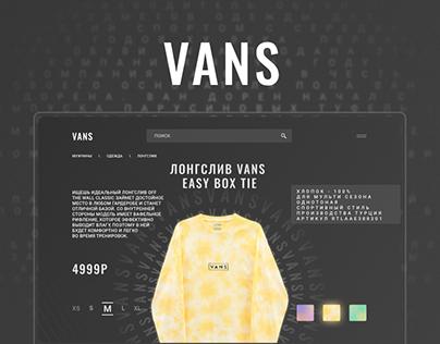 Vans | Redesign website