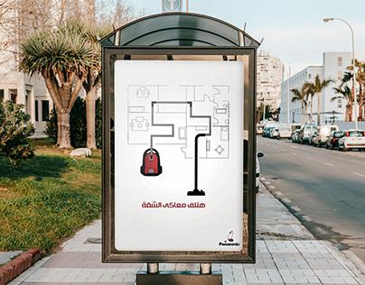 Posters of Panasonic Vacuum Cleaner