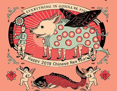 Illustration for the 2019 REDSTAR Magazine Cover