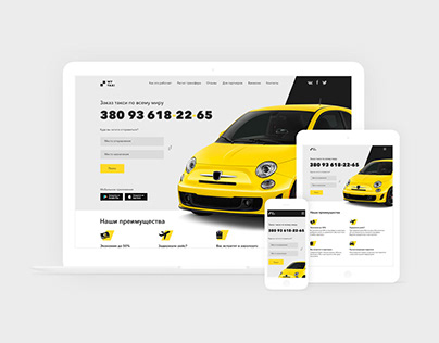 Website / Landing — My Taxi (Two Screen)
