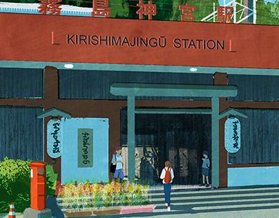 Kirishima Jinguu Station