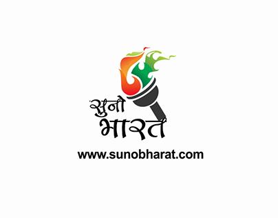 Suno Bharat- Motion Gfx Designing