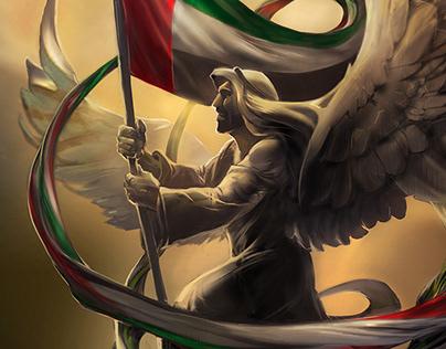 UAE 40 Commemorative Art