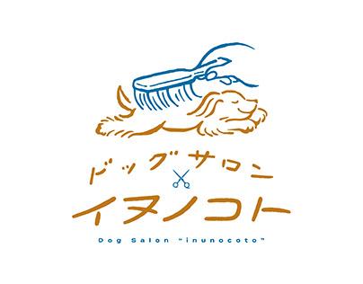 """Dog Salon """"inunocoto"""" logo design"""