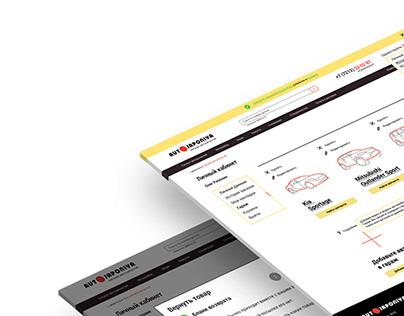 Autojaponiya Online Store