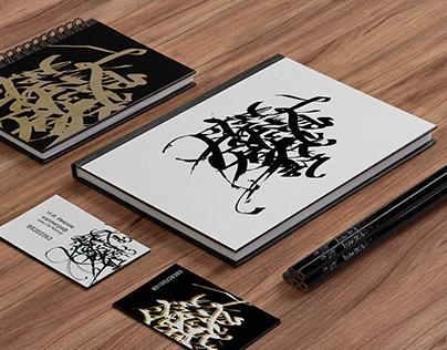 Elements of branding (for Calligraphy school)