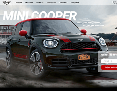 Landing page for a new line of machines Mini JCW