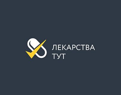 Разработка сайта-агрегатора медицинских препаратов