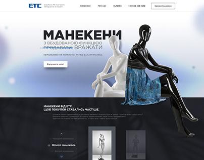 ETC. Производитель торгового оборудования в Украине.