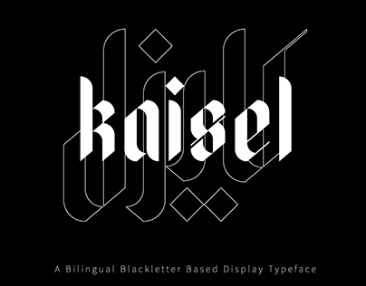 Kaisel - Bilingual Display Typeface