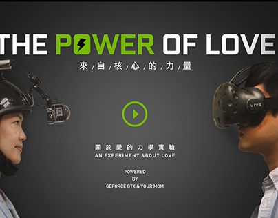 [Event site] Nvidia The Power of Love 愛的力學實驗