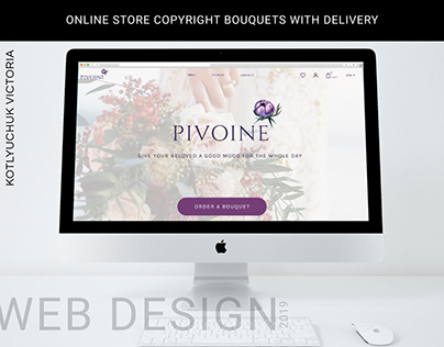 online store copyright bouquets with delivery