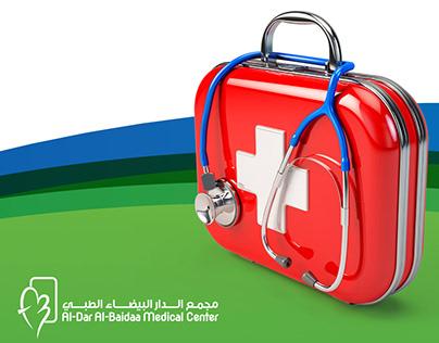 Al-Dar Al-Baidaa Medical - KSA | Corporate Identity