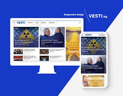 Vesti.bg - News Website UI / UX Concept
