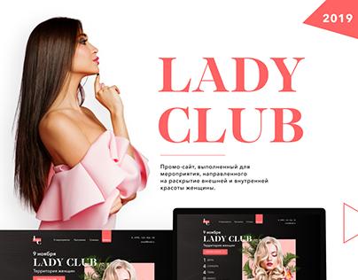 Промо-сайт Lady Club