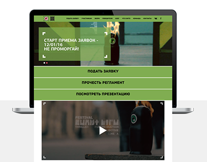 Potential Website V.2 2015