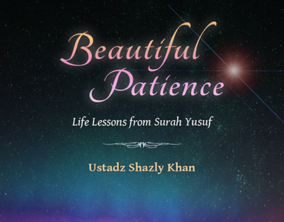 Beautiful Patience - Poster Design for iMuslim