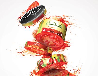 Hana Tomato  paste