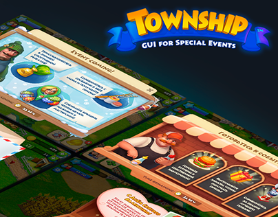 Township GUI for Special Events