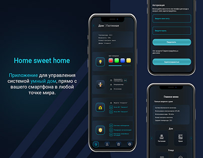 Home Sweet Home. Mobile application for android