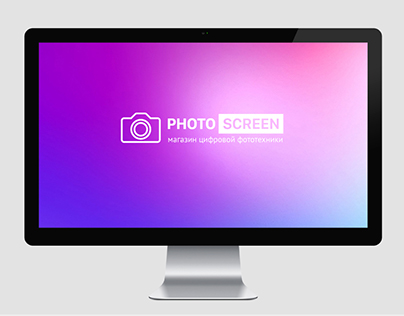 Photo Screen