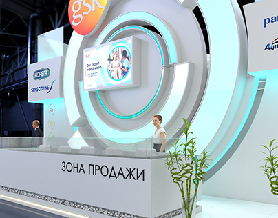 Dental Expo 2021