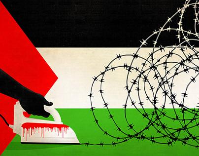 The Gaza considerations
