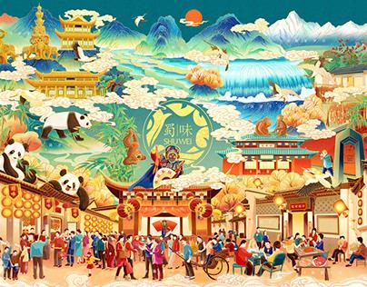 Packaging illustration of Dawei New year goods蜀味年货包装插画