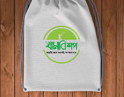 logo for farm shop