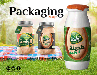 packaging G