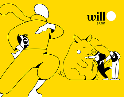 Illustration System for Will Bank