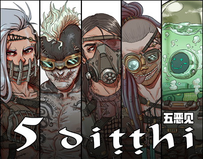 5 diṭṭhi