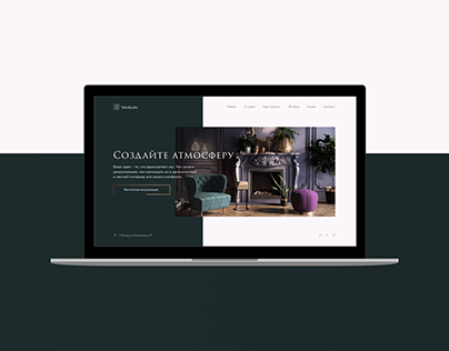 Website concept studio of interior design