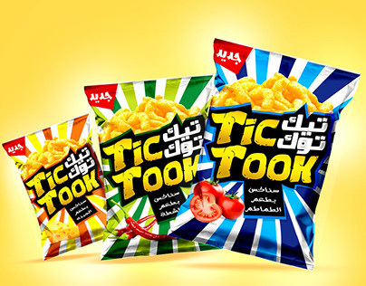 تيك توك -Tic.Took- Snacks