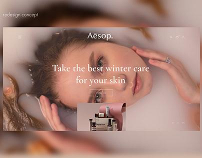 Online cosmetic store Aesop