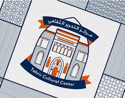 Tahrir Cultural Center Logo Design