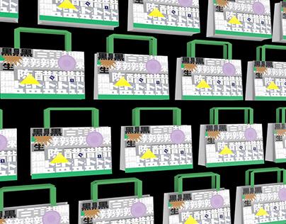 麒麟牌调味品包装设计Condiment packaging design