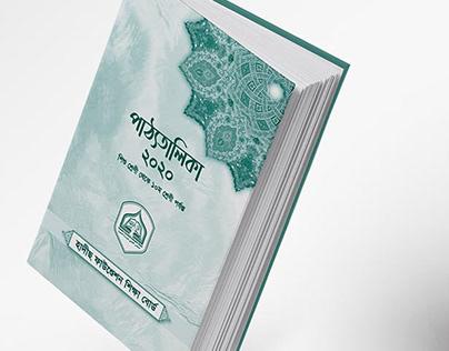 syllabus cover design