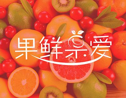 Fruit company identity idea