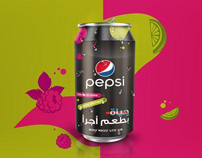Pepsi Packaging
