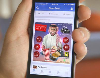 Engaz Travel Agency - Saudi Arabia / Social Media